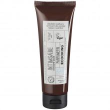Ecooking Parfumefri Intimsæbe 125 ml Produktbillede 1