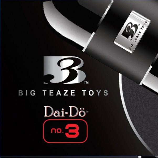 B3 Dai Dö no.3