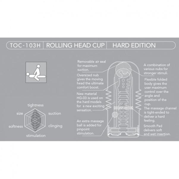 TENGA Rolling Head Cup Hard